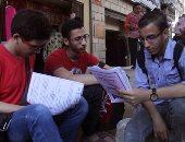 أولياء أمور يتجمعون بمحيط مدرسة بالزاوية الحمراء عقب امتحان اللغة الثانية