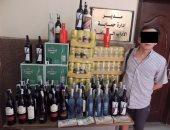 ضبط 13789 زجاجة خمور فى مخزن غير مرخص بالشرقية