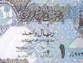 """""""فايننشال تايمز"""": العملة القطرية تعانى بعد نشر قائمة المطالب العربية"""