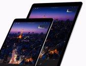 لو بتفكر تشتريه.. تعرف على سعر أجهزة iPad Pro الجديدة