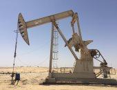"""وزير النفط العراقى: سحب """"إكسون موبيل"""" لموظفيها بالجنوب قرار سياسى غير مقبول"""