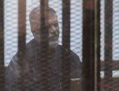 """تأجيل إعادة محاكمة مرسى و23 آخرين بـ""""التخابر مع حماس"""" لـ 16 مايو"""