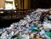 مقتل 17 شخصا فى انهيار مقلب نفايات بموزمبيق