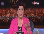 رجاء الجداوى تنصح المصريين بالزيادة فى عمل الخير وصلة الرحم خلال شهر رمضان