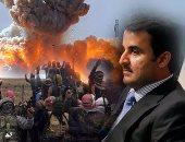 بالفيديو.. تقارير تثبت تورط قطر فى عمليات إرهابية لزعزعة استقرار المغرب العربى