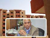 500 مليون جنيه لتنفيذ طريقين وبنية تحتية لأول 2500 فدان بتوسعات الشيخ زايد