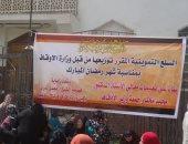 """""""الأوقاف"""" توزع 2000 شنطة رمضانية على الأسر الأكثر احتياجًا بالإسماعيلية"""