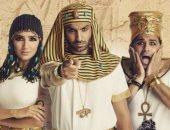 """""""النهار دراما"""" تنشر فيديو للزواج على الطريقة الفرعونية من """"ريح المدام"""""""