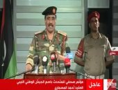 متحدث الجيش الليبى يعرض وثائق ضد قطر ..ويؤكد: الدوحة ترعى الإرهاب