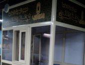 """عضو بـ""""البحوث الإسلامية"""": نعد لإقامة أكشاك الفتوى بمراكز الشباب والمدارس"""