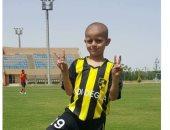 ميدو والحضرى ووادى دجلة ينعون الطفل عمر ضحية السرطان