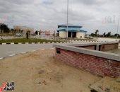تسليم وحدات مجمع مرغم اليوم بمشاركة التنمية الصناعية ومركز التحديث