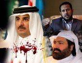 حملة عالمية لمناهضة التمويل القطرى للإرهاب تنطلق من فيينا