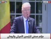 دونالد ترامب: معاقبة قطر عمل إيجابى