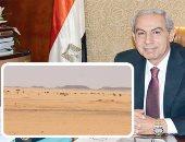 """3 قيادات من وزارة التجارة فى فيلم """"مصر 1095"""" لعرض إنجازات الرئيس"""