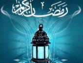 تعرف على موعد الإفطار وساعات الصيام فى اليوم الـ25 من رمضان