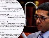 """رد فعل نارى من أهالى الإسكندرية على بوست """"متاجرة سياسية"""" لهيثم الحريرى"""