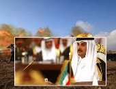 """بالأرقام.. """"قطر تحول النعمة إلى نقمة"""".. تقارير تكشف: 65 مليار دولار حجم تمويل الدوحة للإرهاب.. يكفى لبناء  1300 مستشفى جديد بــ 50 مليون دولار.. وانشاء 65 ألف مدرسة بمليون دولار.. وتشغيل 650 مصنع"""