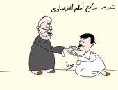 """تميم يركع أمام القرضاوى """"عراب الإرهاب"""".. فى كاريكاتير اليوم السابع"""