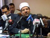 """وزارة الأوقاف: خطبة الجمعة المقبلة بعنوان """"ماذا بعد رمضان؟ وماذا أفدنا منه؟"""""""