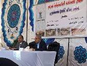 محافظ الإسكندرية: إنشاء مصانع أثاث فى العجمى وتسليم 90 وحدة بمجمع مرغم