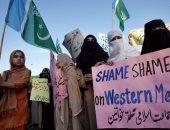 """الجارديان: الحكم على باكستانى بالإعدام بتهمة ممارسة """"الكفر"""" على فيس بوك"""