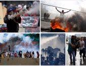 الإدعاء العام بفنزويلا: بلادنا تحولت من دولة سيادة قانون إلى دولة إرهاب