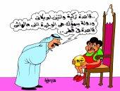 """""""تميم مالوش قاعدة فى قطر"""".. بكاريكاتير """"اليوم السابع"""""""
