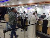 البنوك العاملة فى مصر تعاود العمل اليوم بعد إجازة رأس السنة الهجرية