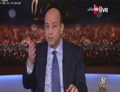 بالفيديو.. عمرو أديب لمذيع الجزيرة جمال ريان: هتتعلقوا من رجليكم يا مرتزقة