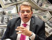 وزارة المالية تطرح 15.5 مليار جنيه أذون خزانة اليوم