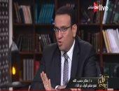 نائب: مناقشة النواب لاتفاقية تعيين الحدود بين مصر والسعودية دستورية