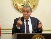 تموين جنوب سيناء:10كيلو دقيق لكل فرد من أى أسرة يزيد أبناؤها عن 10 أفراد