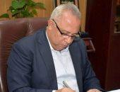 إحالة 11 تاجرا تموينيا ومسئول جمعية ومستودع أنابيب بالشرقية لتلاعبة بالأسعار