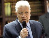 الزمالك يغرم طارق حامد 200 ألف جنيه وعقوبة على اللاعبين والجهاز الفنى
