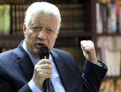 """مرتضى منصور للاعبى الزمالك: """"اللى عايز يمشى هنوافق على رحيله ولو بجنيه"""""""