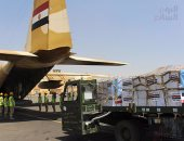 وكالة أنباء السودان : وصول هدية المخابز المصرية إلى الشعب السودانى