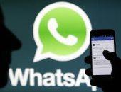 جدل حول اختفاء خاصية الظهور فى واتس آب .. والتطبيق يتصدر الترند عالميا