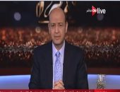 """عمرو أديب: """"95 % من المصريين مش فاهمين حاجة فى اتفاقية تعيين الحدود"""""""