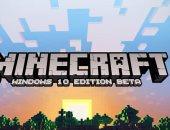 تعملها إزاى.. كيفية الحصول على أوامر محددة فى لعبة Minecraft