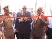 """""""الداخلية"""" تفتتح 6 مقرات جديدة للأحوال المدنية للقضاء على الزحام"""