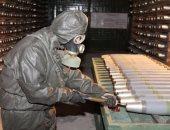 تقرير: تزايد عزوف الصناديق عن الاستثمار فى شركات السلاح النووى