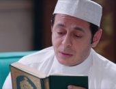 """مصطفى شعبان فى الأراضى المقدسة بعد انتهاء تصوير مسلسله """" أبو جبل"""""""