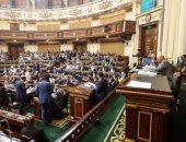 البرلمان يناقش اتفاقية تعاون اقتصادي مع جيبوتي وأخري مع الوكالة الفرنسية