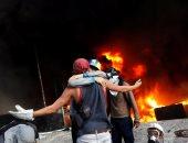 سلب ونهب لمتاجر ولاية ميريدا بفنزويلا بسبب نقص الغذاء بالبلاد