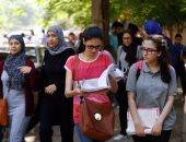 102 ألف طالب بالثانوية العامة يبدأون امتحان الجبر والهندسة الفراغية