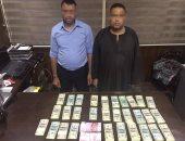 تجديد حبس 4 متهمين بمحاولة توزيع 10 ملايين جنيه مزورة بالسويس 15 يوما