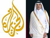 الدول المقاطعة لقطر تمهل الدوحة 10 أيام لتنفيذ مطالبها