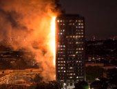 انتشار حريق فى شمال إنجلترا.. والسلطات: حادث كبير