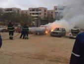 قارئة تشارك بصور اشتعال حريق فى سيارة بمدينة الرحاب صباح اليوم